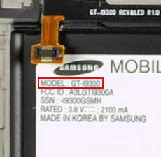 Modellnummer auf dem Akku eines Samsung Galaxy