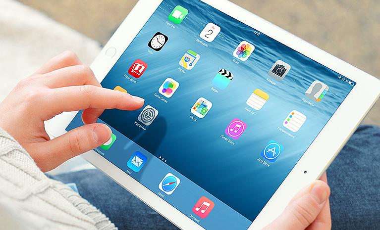 Geheimlabor für neue Apple-Displays